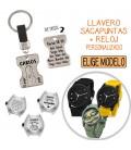 Pack LLAVERO CUERO SACAPUNTAS + RELOJ PERSONALIZADO